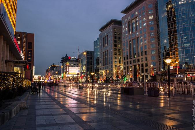 Никита Захарченко в Пекине. Светлогорск http://lovesun.by