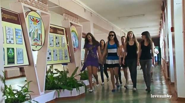 клип о школе 9 Светлогорск http://lovesun.by
