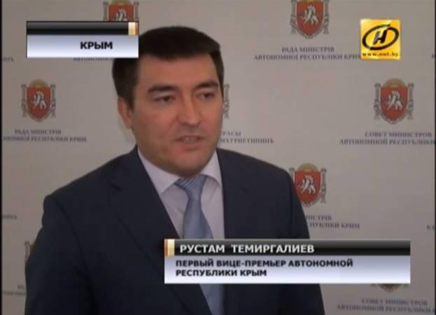 первый вице премьер Крыма Светлогорский ЖБИиК строит санаторий lovesun.by