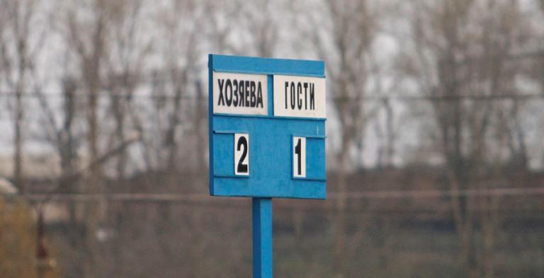 футбольный матч. Светлогорск. Химик. http://lovesun.by