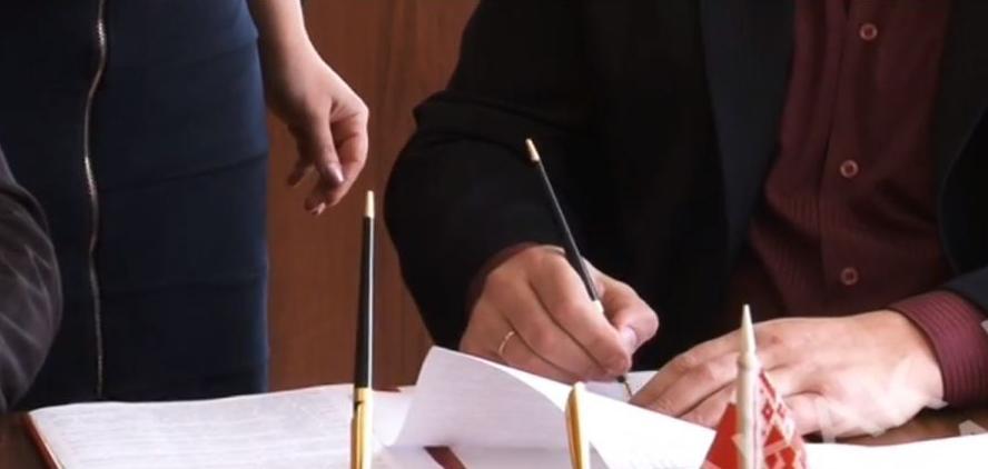 Договор между СЖБ и РФ. Светлогорск, http://lovesun.by