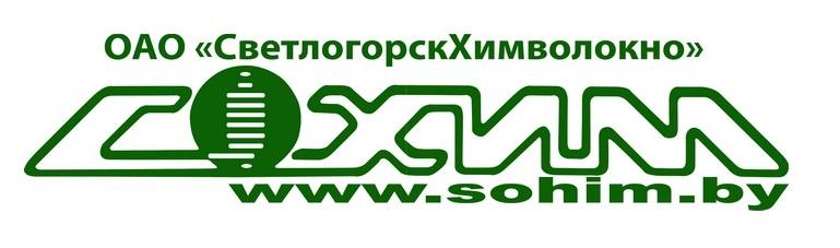 СветлогорскХимволокно (СОХИМ)