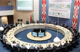 одиннадцатый экономический форум в Гомеле 2014