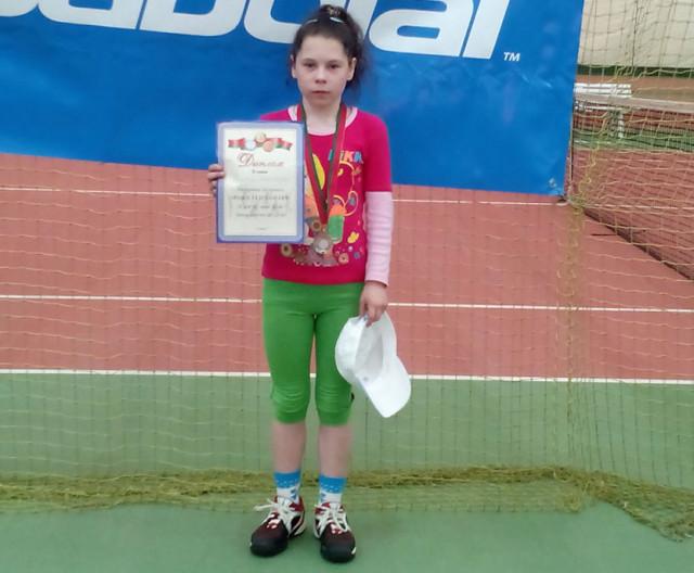 Анастасия Гайшун (теннис)
