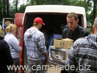 В Косаковке база для беженцев из Украины