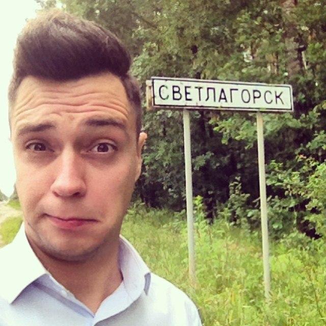 Доброе утро!!! Через час работаем! (Иван Величко, instagram.com)