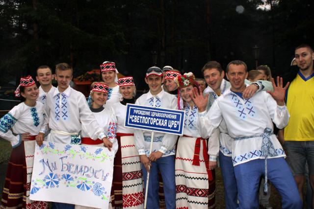 команда Светлогорской ЦРБ