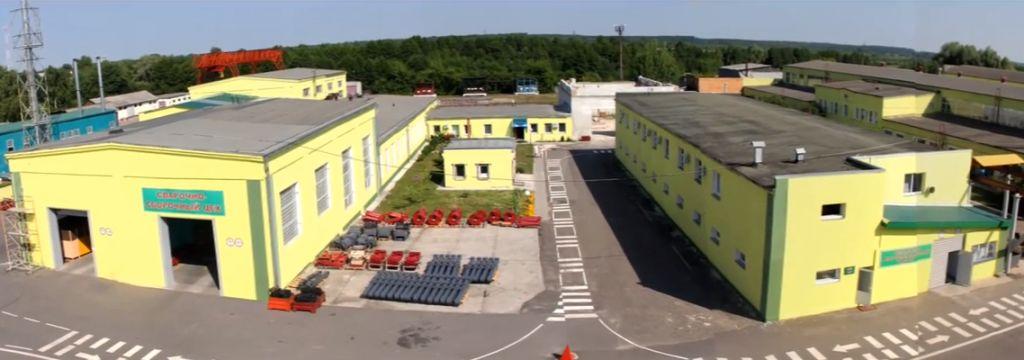 Светлогорский машиностроительный завод