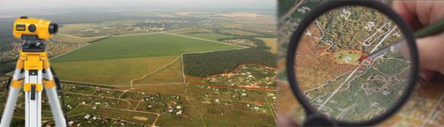 Земля город сверху (обмер земли, кадастр)