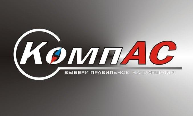 КомпАС логотип