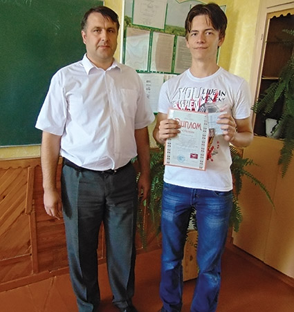 учащийся 11«Б» класса Станислав Хомич, олимпиада, гимназия