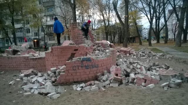 разрушили детский кирпичный замок 2014.10.16