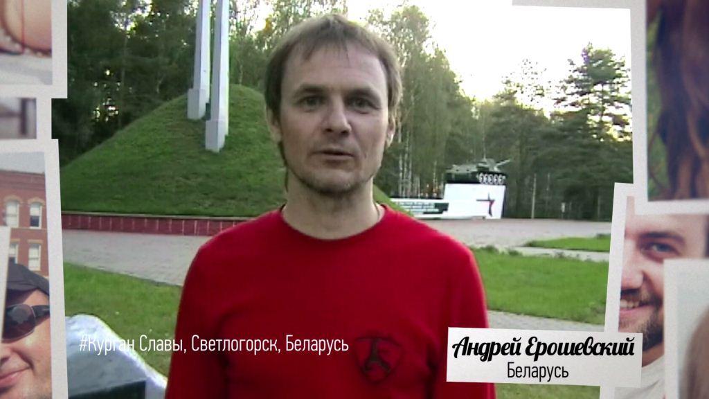 Андрей Ерошевский, директор Ранак-Рекламы