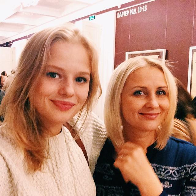 Александра Бортич с матерью