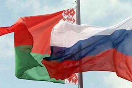 флаг беларуси и россии