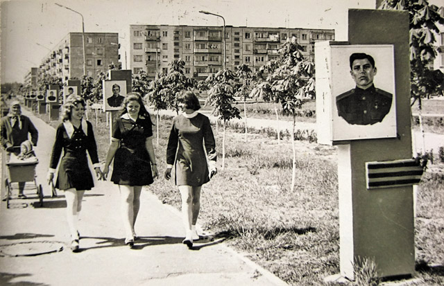 Старое фото. Аллея героев, аллея памяти 1975 год