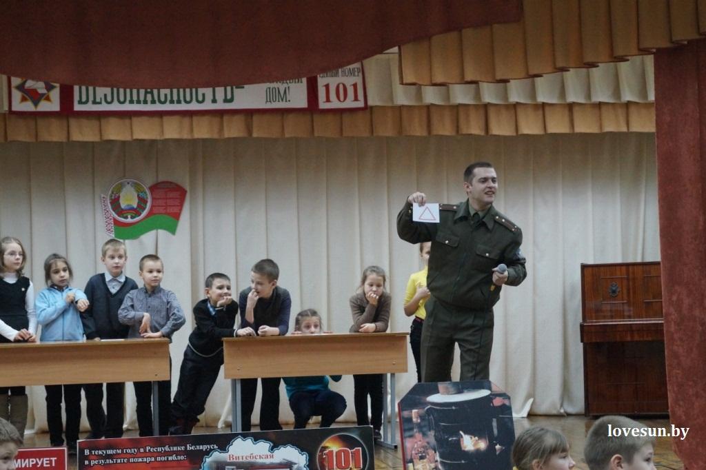 Андрей Колядко, дети, МЧС 2015.02.13