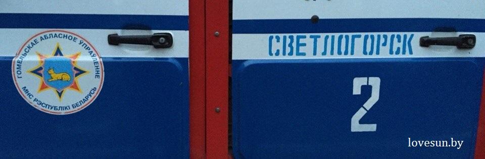 МЧС, пожарный автомобиль