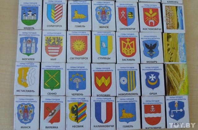 Спички борисовдрев гербы городов Беларуси 3