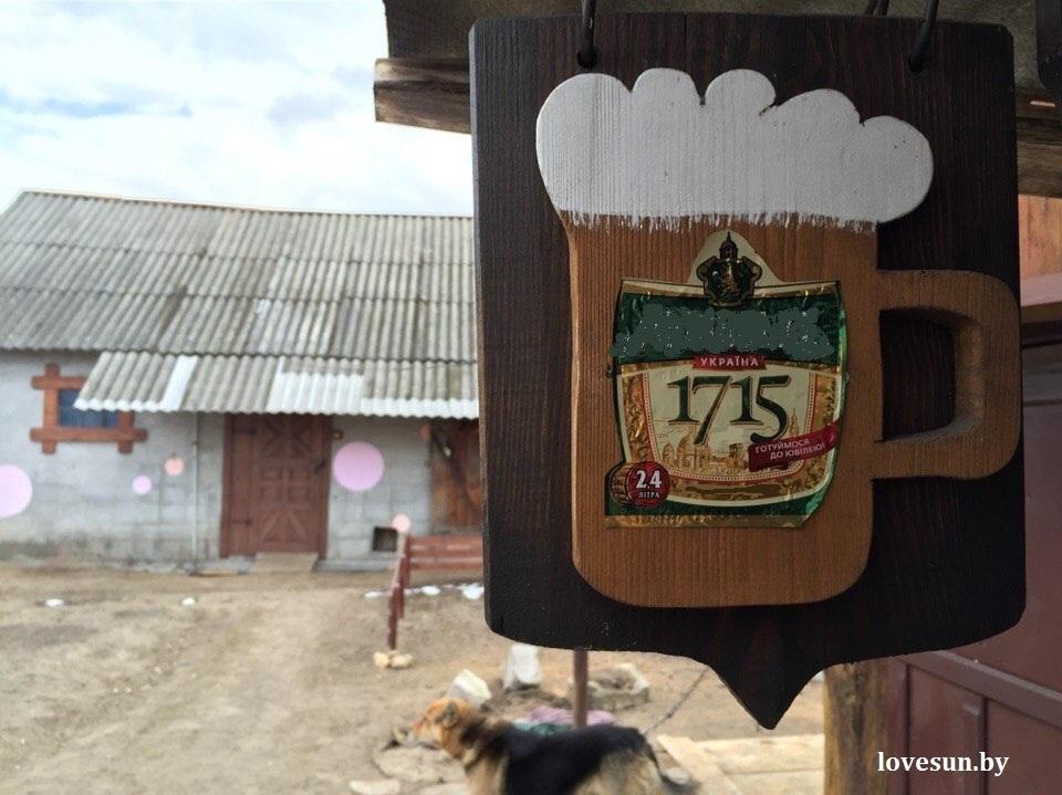 03.04.2015 домовладение в Чирковичах 252