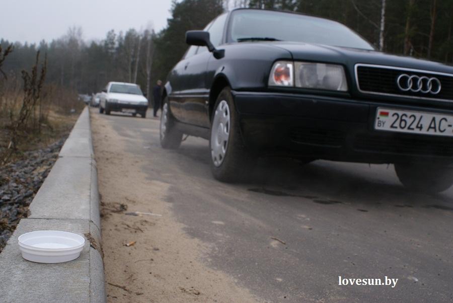 2014.04.04 благотворительная акция светлогорского автоканала , ауди 80
