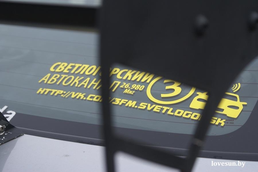 2014.04.04 благотворительная акция светлогорского автоканала
