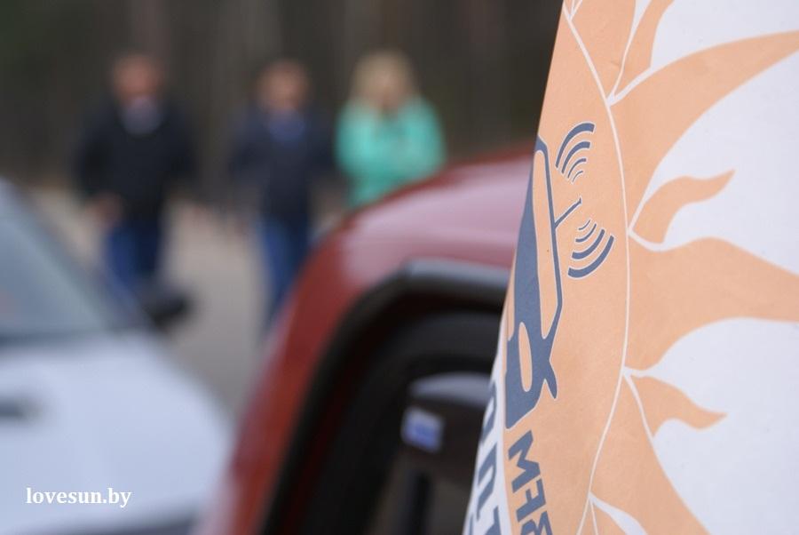 2014.04.04 благотворительная акция светлогорского автоканала , флаг