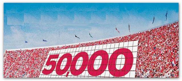 аудитория 50 000