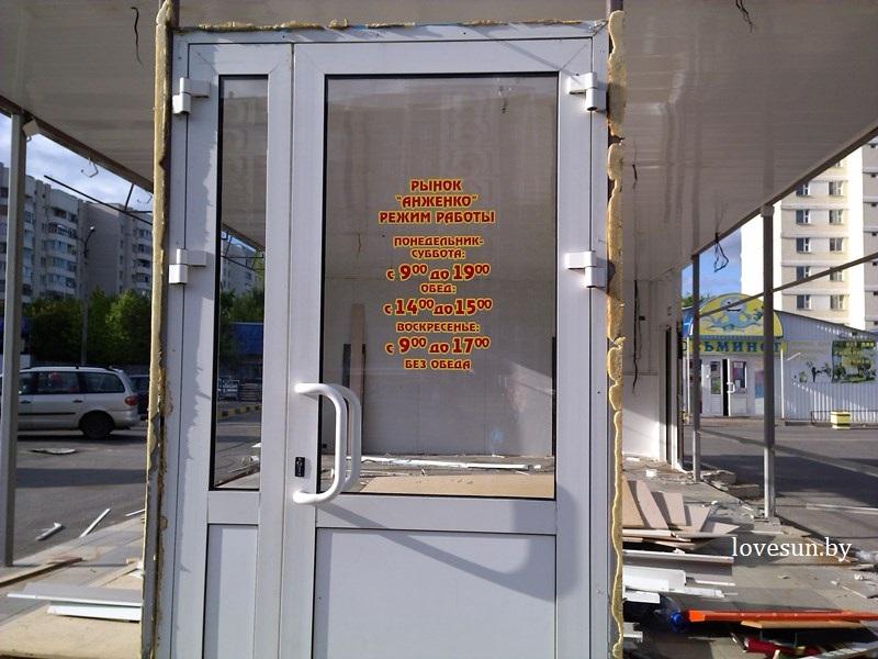 Анженко 2014, начало реконструкции