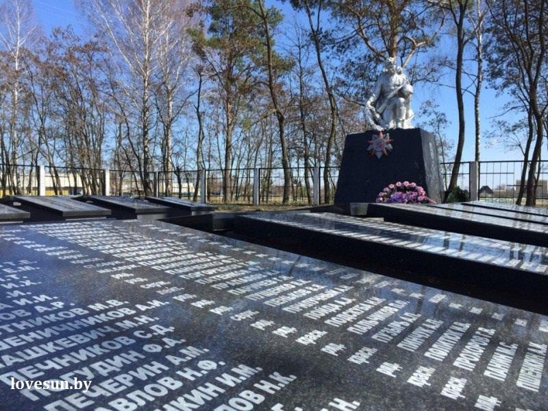 Братская могила в Чирковичах