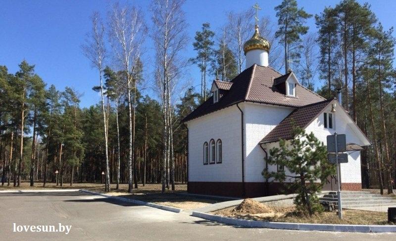Часовня на хлебозаводском кладбище (церковь) 2