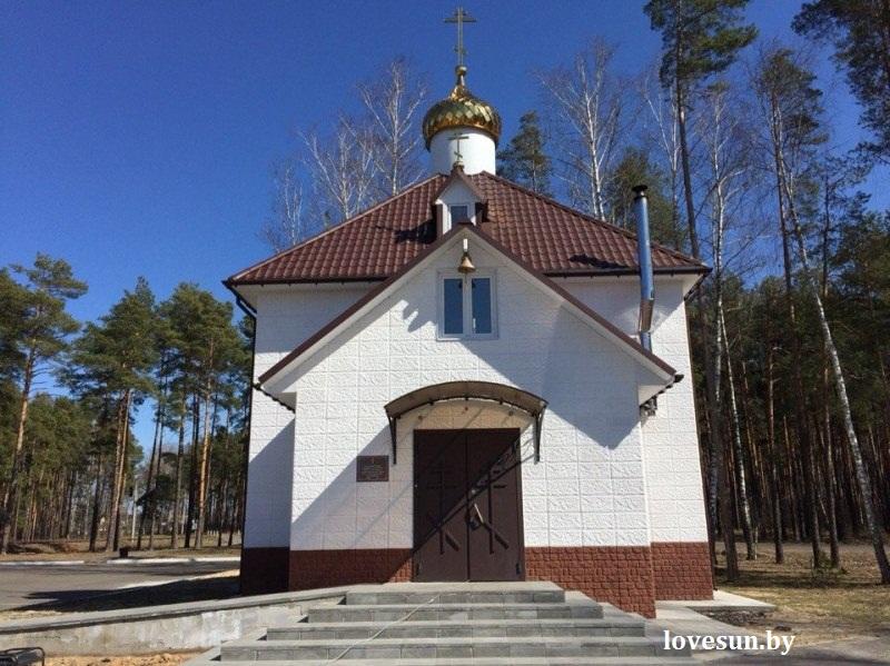 Часовня на хлебозаводском кладбище (церковь)