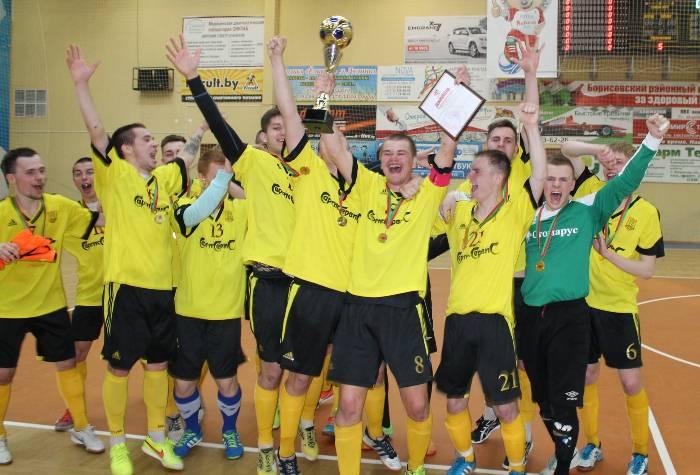 Светлогорская команда-победительница молодёжного чемпионата по мини-футболу