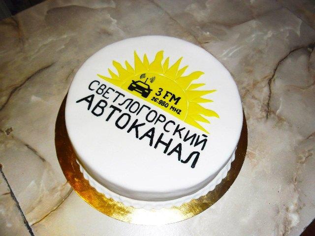 Торт автоканала