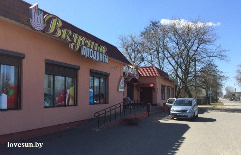 магазин вкусные продукты в Чирковичах