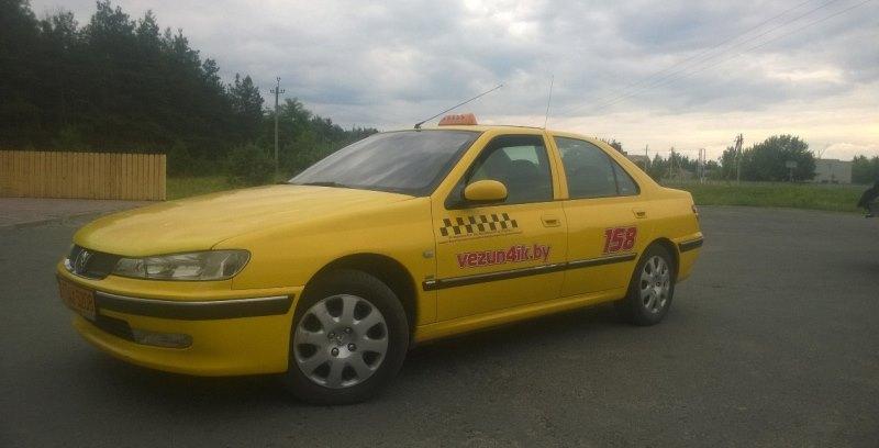 """такси """"Везунчик"""" город Светлогорск"""
