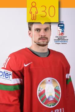 Артур Гаврус, хоккеист