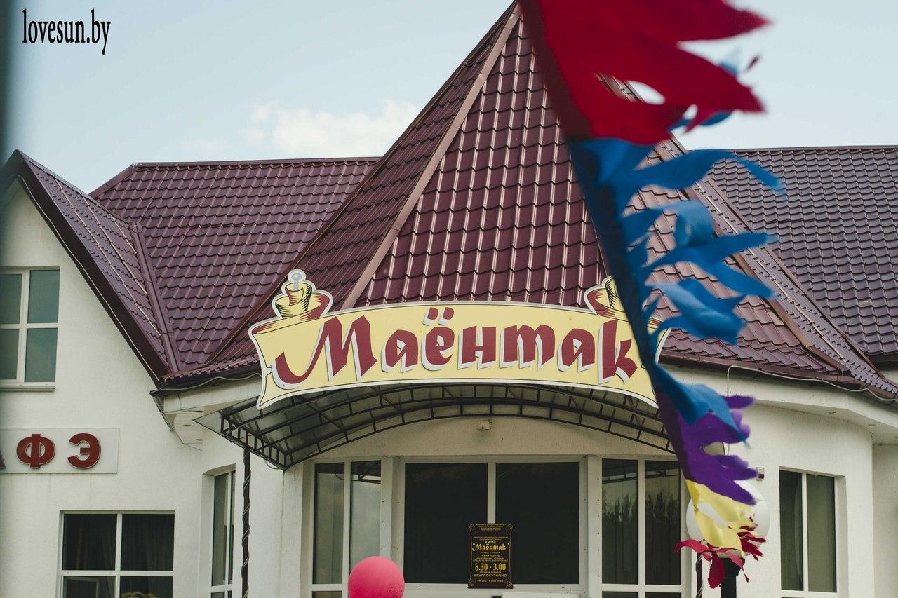 День защиты детей в Маентке
