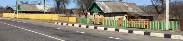 Ракшин деревня, дом, забор