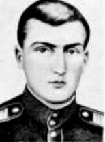 Серго Гедеванович Чигладзе Герой СССР