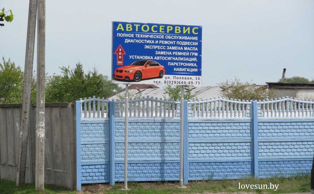 Гуз саратовской области балаковская районная поликлиника