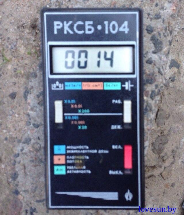 радиация в Светлогорске 3