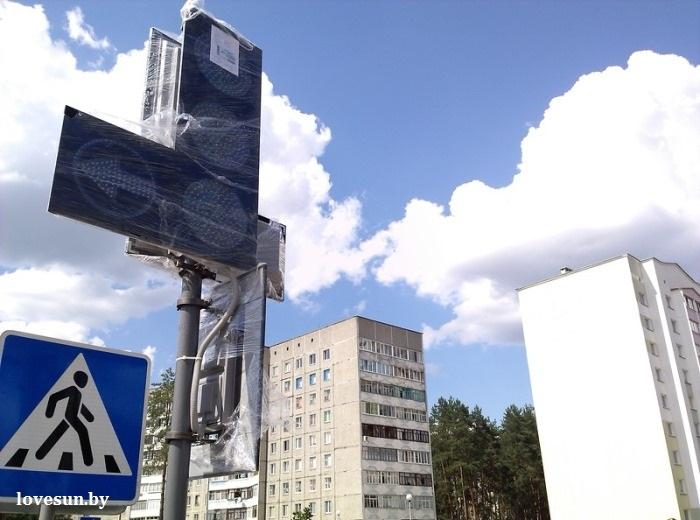 светофор с секцией