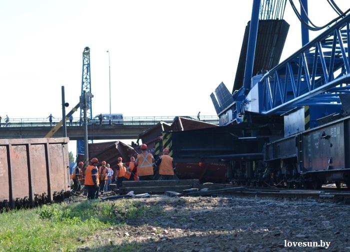 Восстановление железной дороги 9