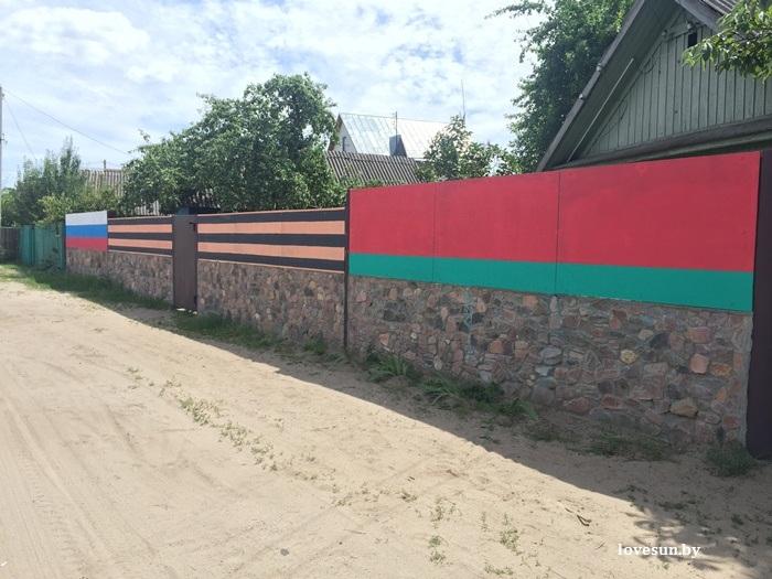 Забор флаг беларусь россия, гергиевская лента 27.06.2015