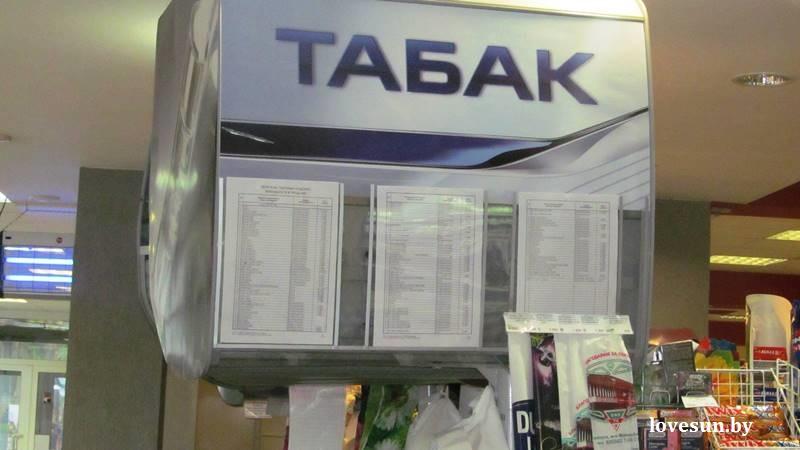 магазин табак сигареты (2)