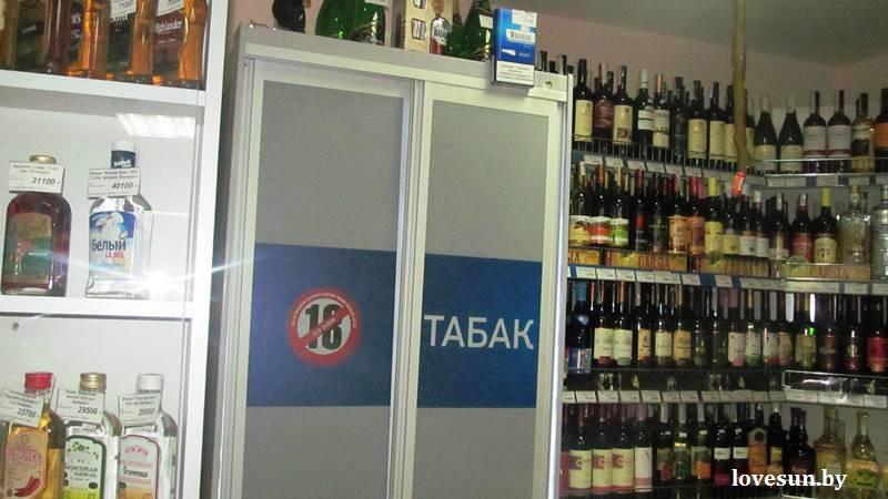 магазин табак сигареты (5)