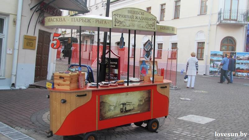 славянский базар в витебске 2015 (12)