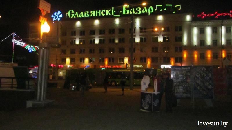 славянский базар в витебске 2015 (18)