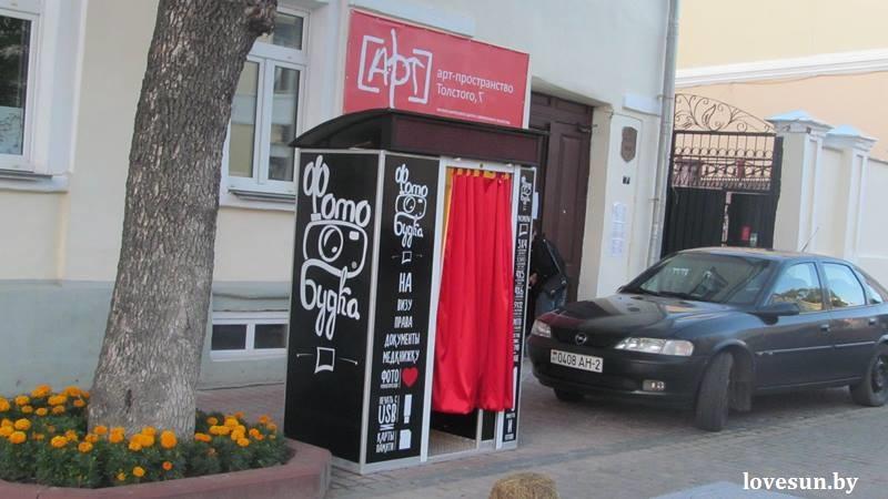 славянский базар в витебске 2015 (8)